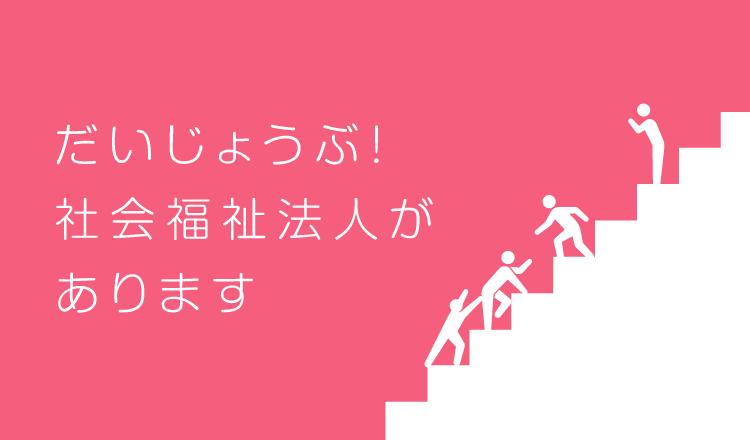 大学 大阪 サイト 薬科 ポータル